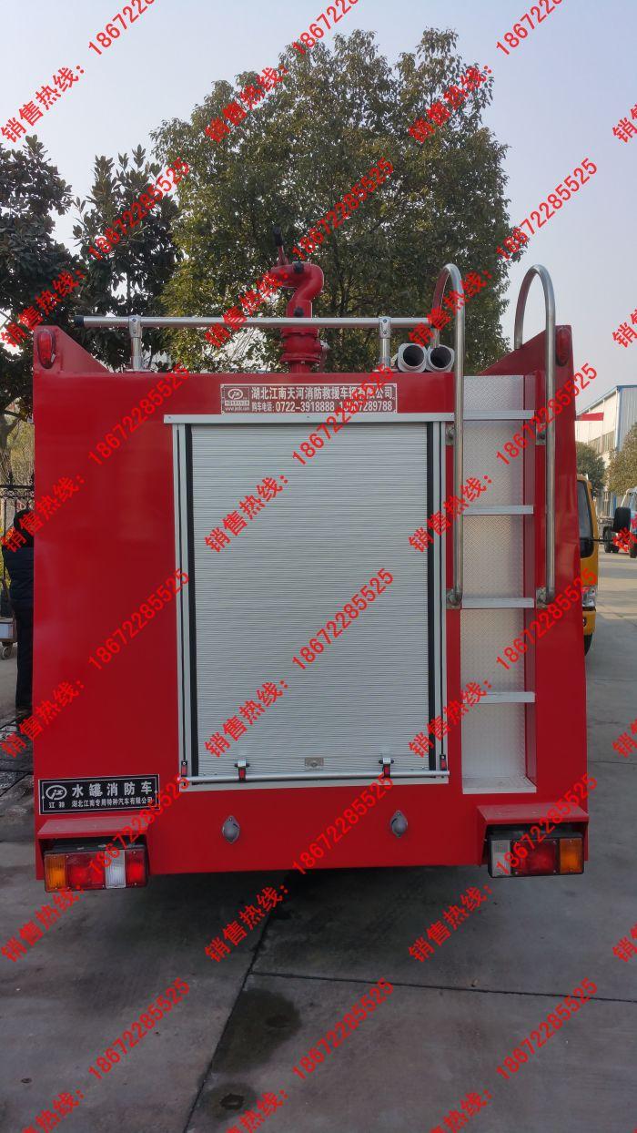 五十铃双排座消防车高清图片